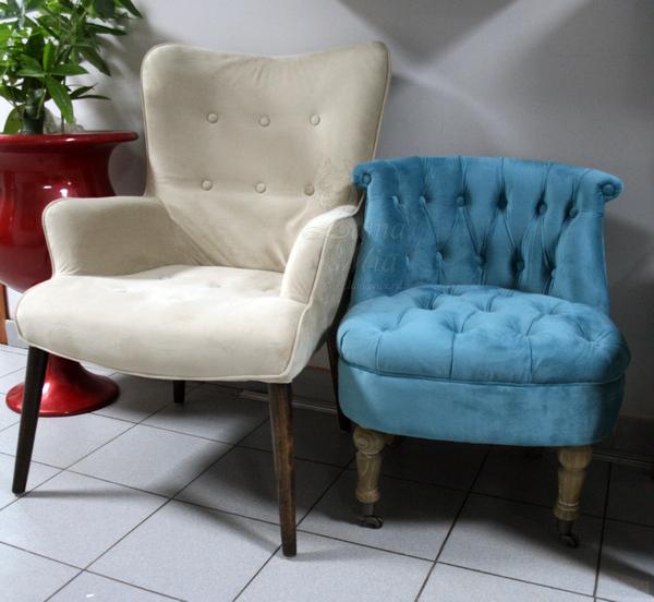 Кресло для прихожей бежевое HD2203282KD-BT купить в интернет магазине lamamia.ru