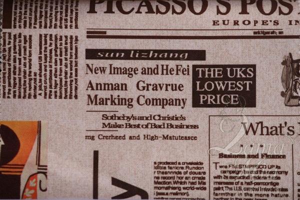 Образец тканевой обивки Англия кресла для отдыха Маэстро и кресел-качалок Маэстро (модели 9-Д, 9-К, 41, 013.0042, 013.0041, 013.009)
