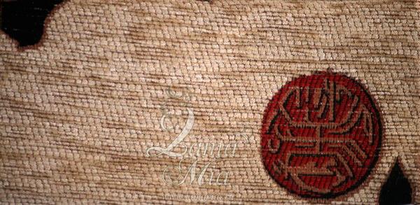 Образец тканевой обивки Токио кресла для отдыха Маэстро и кресел-качалок Маэстро (модели 9-Д, 9-К, 41, 013.0042, 013.0041, 013.009)