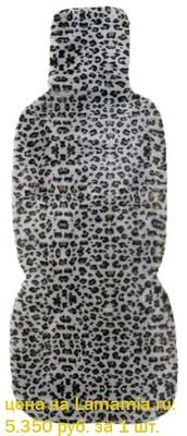 Накидка леопардовая из овчины натуральной на автомобильное кресло