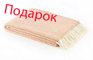 Шерстяной плед в подарок к шерстяному ковру