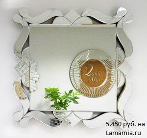 Декоративное зеркало GC-8003 на Lamamia.ru