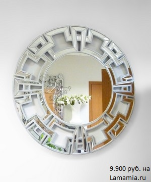 Декоративное зеркало GC-8214 на Lamamia.ru