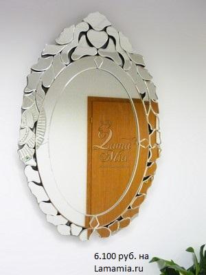 Декоративное зеркало GC-8180 на Lamamia.ru